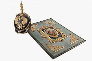 Папка для государственных указов из семьи Императорского дома Романовых