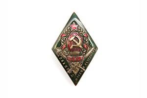 Знак младшего начсостава школы НКВД