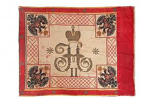 Армейское знамя обр. 1900 г., Российская Империя