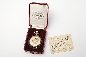 Золотые часы - подарок из кабинета Его Императорского Величества фирмы Альтшвагер