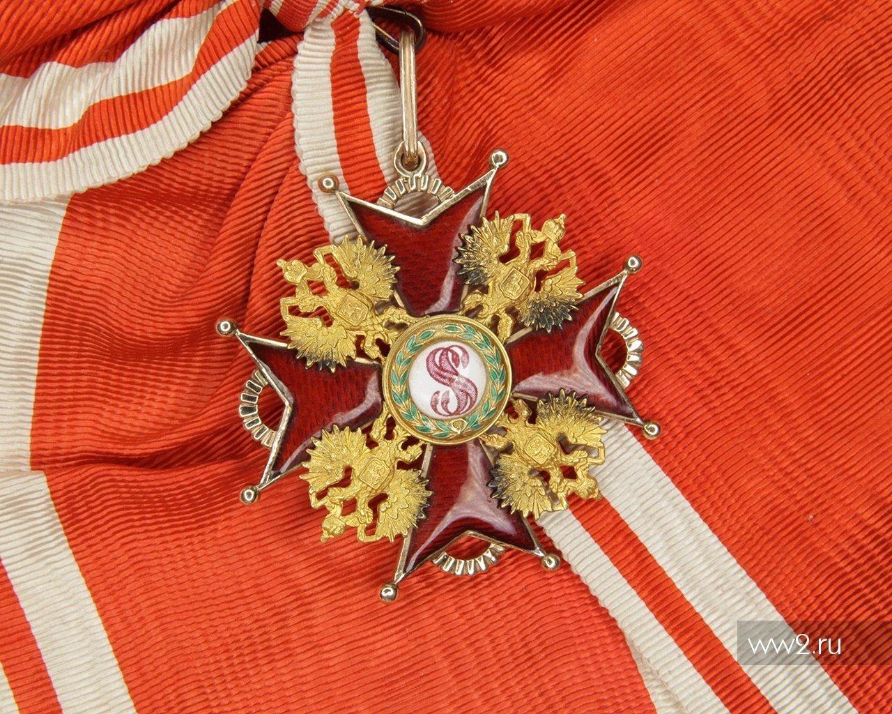 посуточно кисловодске оригинальные фото ордена св станислава среднераннего цветения
