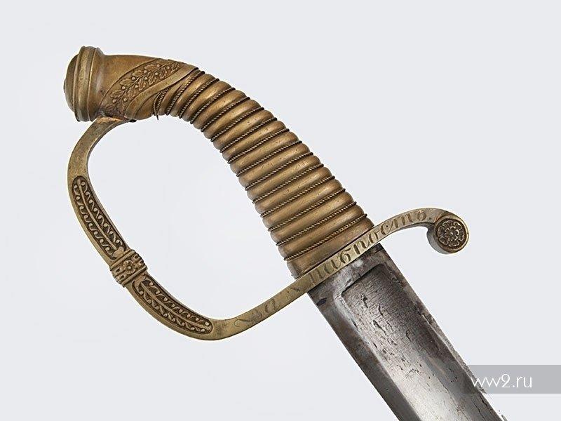 Картинки по запросу Сабля — золотое оружие «За храбрость»